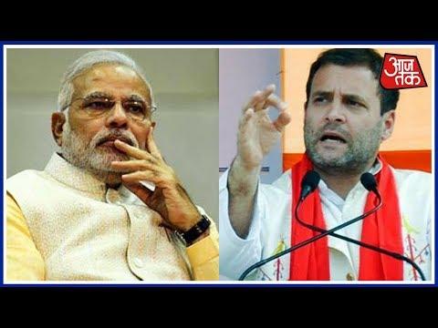 Rahul GandhI Attacks Narendra Modi Over Corruption