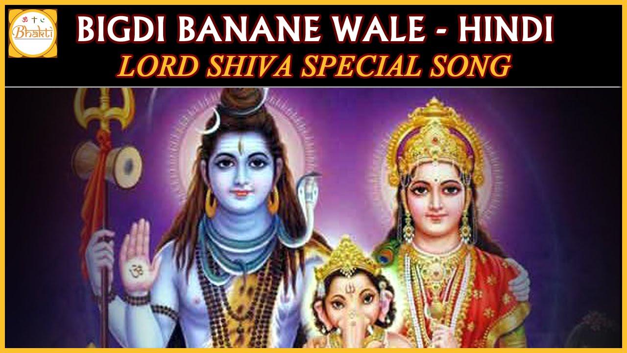Shaivam.org 24x7 Spiritual Radio