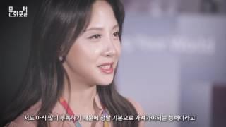 [문화직업30] 기상캐스터 편