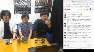 クラリネット奏者&講師 前北一彰さんとの生放送対談