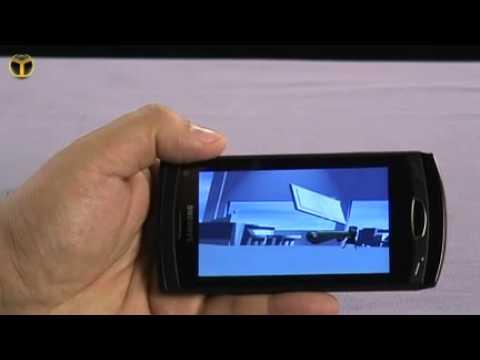 Samsung S8530 Wave II Video