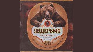 Промо wap.sasisa.ru