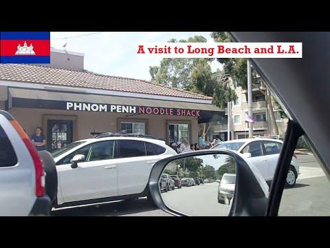 Cambodian In America (A Trip To Long Beach / L.A)