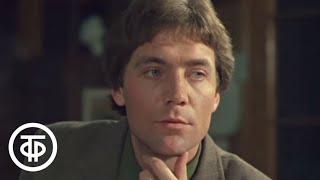 По следам великих открытий. Фильм 1. Открытие Сибири (1979)