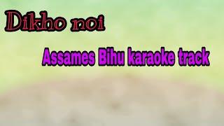 Dikho noi Assames bihu karaoke track /All Mixer /YouTube