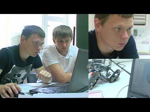 Астраханский государственный университет Практико ориентированное обучение