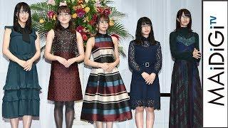 アイドルグループ「欅坂46」が「第30回日本メガネベストドレッサー賞」を受賞し、10月11日に東京都内で行われた表彰式に出席。今後メガネをかけて活躍してほしい人に贈 ...