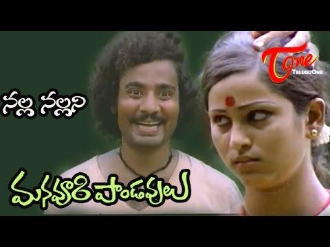 pancha pandavulu songs