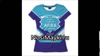 женские футболки оптом москва(, 2017-01-08T10:38:48.000Z)
