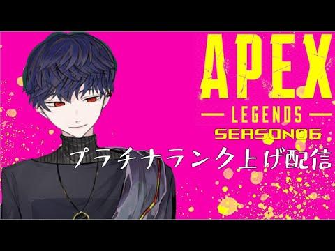 Apex:魔境を超える【深海不知火】