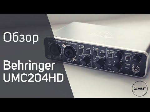 Behringer UMC204HD Обзор