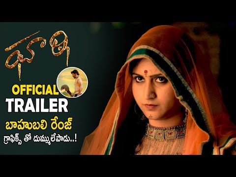 Ghati Movie Official Trailer  Valmeeki  2020 Latest Telugu Trailer  Movie Stories  Rtv Banjara