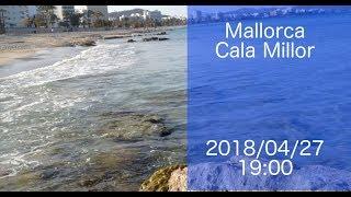 Mallorca Cala Millor Beach - good weather