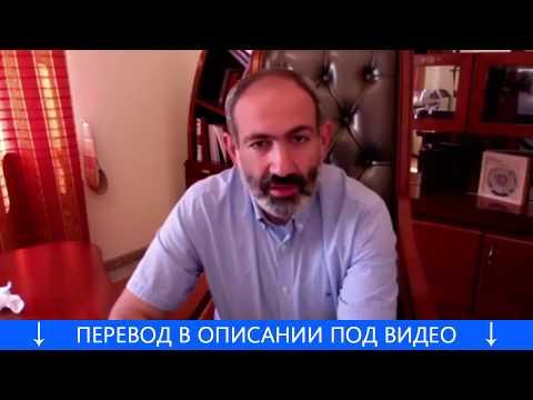 Пашинян высказался о задержании генерала