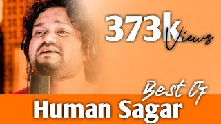 Best of HUMAN SAGAR Top hits odia song