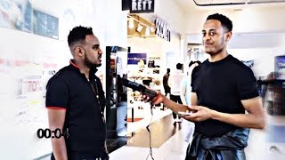 MD ketem - Eritrean ሕቶን መልስን - Asking People Simple Questions 2017 #1