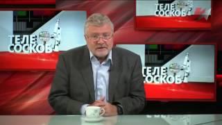Скачать Юрий Поляков о России