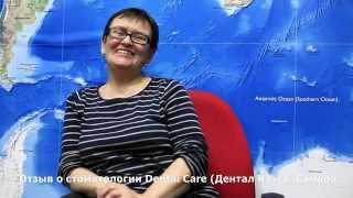 Анна Свиридова   отзыв о стоматологии DentalCare Самара(, 2015-03-25T08:57:48.000Z)