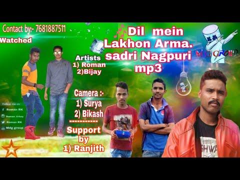 #Dil Mein Lakhon Arman    Sadri New Nagpuri  Mdg Group  Presents Kuarmunda