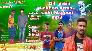 #Dil Mein Lakhon Arman || sadri New Nagpuri  mdg group  presents Kuarmunda