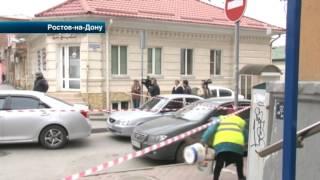 Взрыв прогремел рядом с одним из лицеев в Ростове-на-Дону