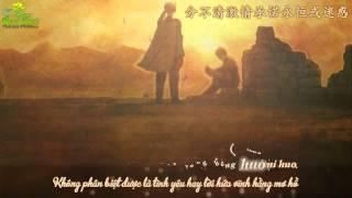 [Vietsub - Kara] Yên Tĩnh Rồi - An Jing Le - S.H.E