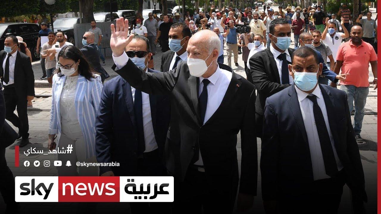 تونس: استطلاع رأي: ثقة شعبية كبيرة بالرئيس التونسي  - نشر قبل 3 ساعة