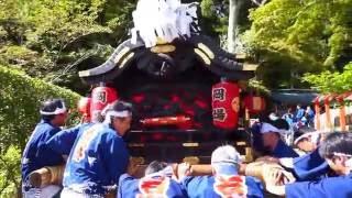 平成28年神戸市北区有間神社例祭岡場地車曳行
