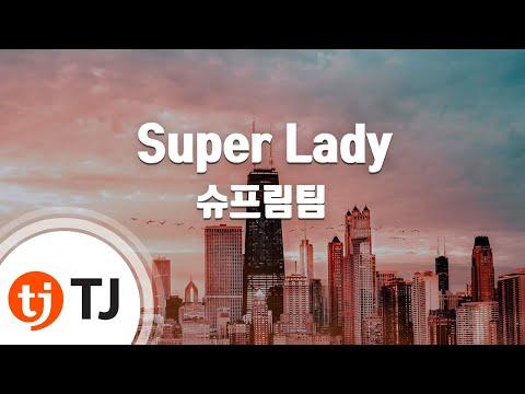 [TJ노래방] Super Lady - 슈프림팀 (Supreme Team) / TJ Karaoke