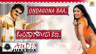Ondagona Baa I Kannada Film Audio Jukebox I Ravichandran, Shilpa Shetty