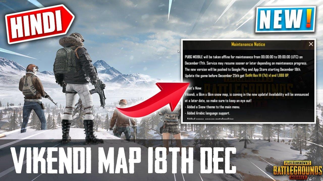 pubg map release