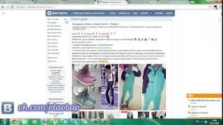Розыгрыш купона на 10000 vk.com/otaobao Taobao Алматы(, 2014-11-03T14:53:29.000Z)