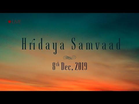Darshan Talk: 8 Dec 2019 | Anandmurti Gurumaa