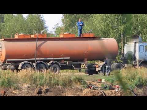 Полигон химических отходов Заволжск Ивановская область