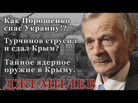 Жуткий рассказ о ГУЛАГе, Порошенко, вся правда захвата Крыма и тайный разговор с Путиным / Джемилев
