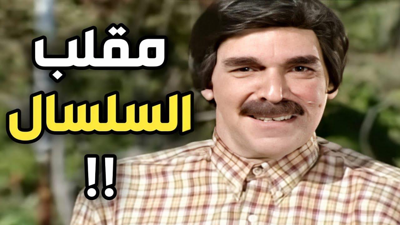 مرايا 2000 ـ أقوى مقلب سرقة بالجنينة ! شوفوا شو عملوا فيه يا حرام !! ياسر العظمة ـ سلمى المصري