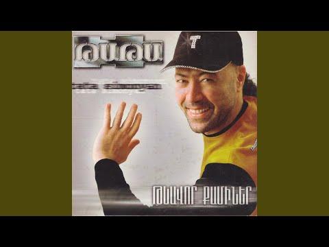 Armenia (feat. Anatoli Dneprov)