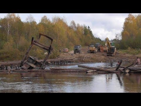 Смотреть Последние новости с реки. Утопленные трактора на берегу. онлайн