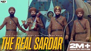 The Real Sardar (Official Video) | Dhadi Jatha Gurpreet Singh Landran Wale | Latest Devotional  2018