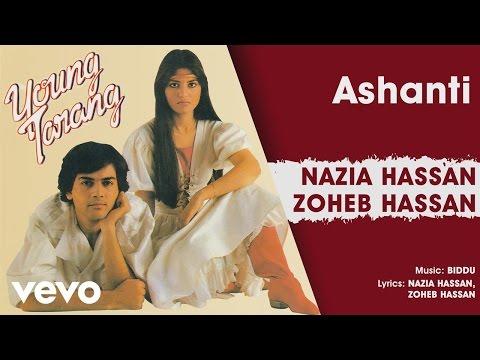 Ashanti - Young Tarang   Nazia Hassan; Zoheb Hassan (Official Audio)