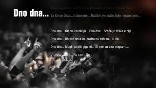 Djordje Balasevic Dno dna - Lyrics - 2017 HD.mp3
