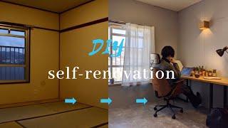 【ルームツアー】UR団地を40万円でセルフリフォームした部屋!ビフォーアフター交えてのモデルルームを公開。