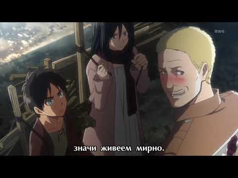 Attack on Titan Сезон 1 Епизод 1 Bg Subs Върховно Качество