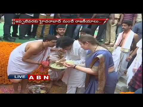 Pawan Kalyan Along With His Wife Lays Foundation Stone For New House In Guntur | ABN Telugu