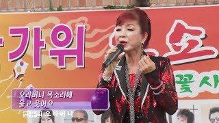 가수임유진/오라버니/연꽃사랑음악회
