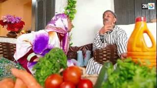 l couple 2 saison 2 hd episode 13 sur 2m ramadan 2014 لكوبل 2 الحلقة 13 vido dailymotion
