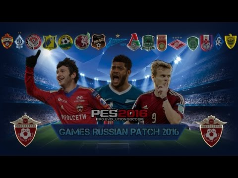 Установка патча Games Russian Patch 2016 v 1 0 RFPL & Bundesliga