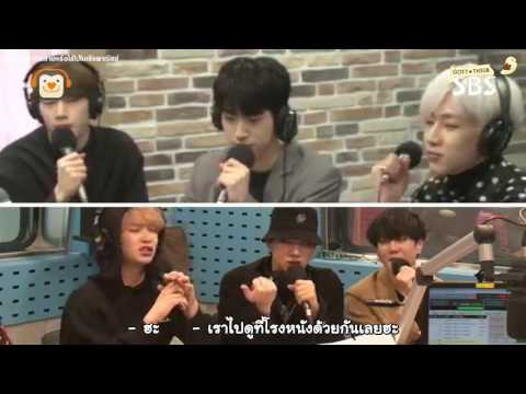170317 [Thai Sub] Choi Hwa Jung's Power Time Radio - GOT7