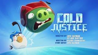 Злые птички - Энгри Бердс - Холодное правосудие (S2E18)    Angry Birds Toons