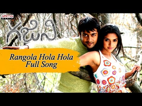 Rangola Hola Hola Full Songs || Ghajini Telugu Movie || Surya, Aasin
